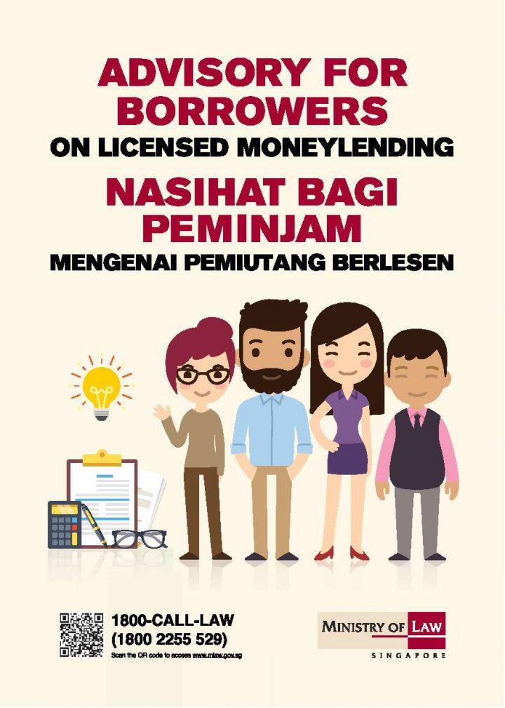 Advisory for Borrowers