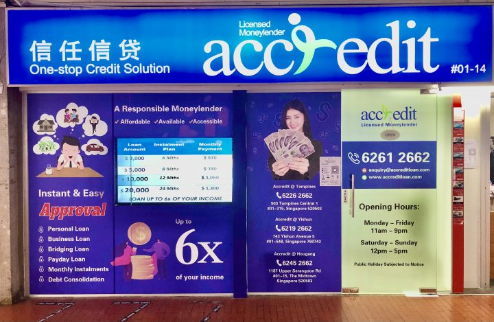Accredit Singapore Central Frontage